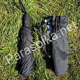 Зонт мужской полуавтомат с ровной ручкой Серебряный дождь арт.04-4693