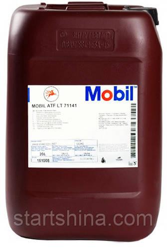 MOBIL ATF LT 71141 (20л) Трансмиссионное масло АКПП