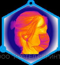 ПО Лицензия Trassir Thermal Camera