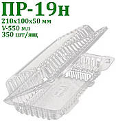 Блистерная одноразовая упаковка для суши и роллов ПР-19-н