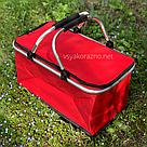 Термокорзина складная для пикника L 30л 27.5*24*48 см (красная), фото 2