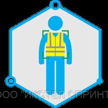 ПО Лицензия TRASSIR Wear Detector