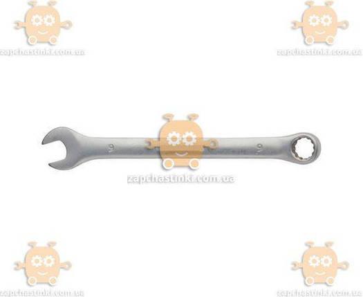 Ключ рожково-накидний 9мм cr-v (пр-во Grand Tool), фото 2