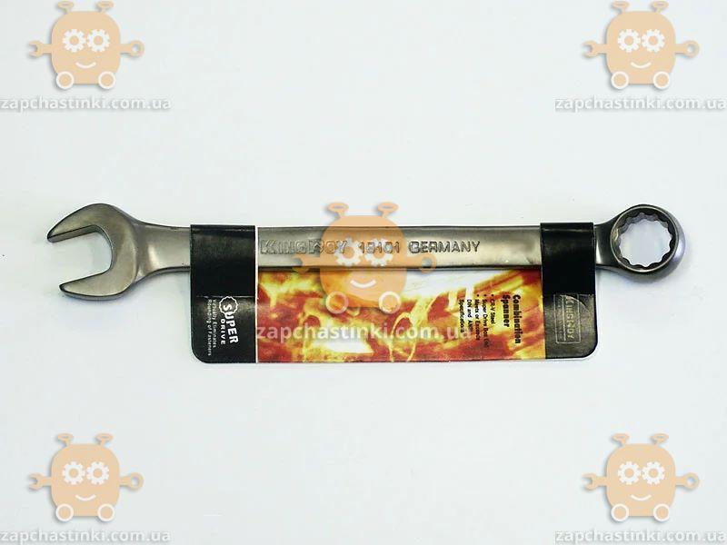 Ключ рожково-накидной 11мм (пр-во KingRoy Германия) З 613703 ПИР 17442