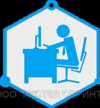 ПО Лицензия TRASSIR Workplace Detector