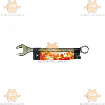 Ключ рожково-накидний 8мм (пр-во KingRoy Німеччина) БЕНКЕТ 7715, фото 2