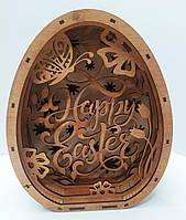 """Пасхальное украшение в форме яйца """"Happy Easter"""" из фанеры"""