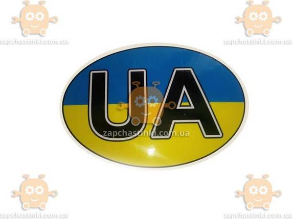 Наклейка UA флаг (пр-во Украина) ПД 161609, фото 2