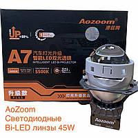 """Светодиодные BI-LED линзы Aozoom A7 Plus 3"""" дюйма 45W с двойным отражателем"""