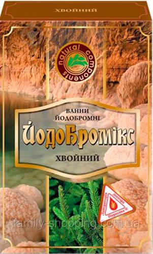 Ванны йодобромные Йодобромикс Хвойный, 500 г