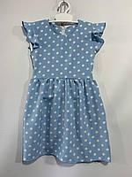 Детское платье для девочки с крылышками в крупный горох размер 3-6 лет, голубого цвета