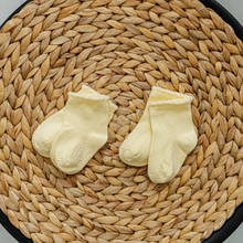 "Носки ""Little"" желтые"