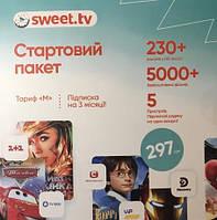 Стартовый пакет «SWEET.TV» M на 3 мес