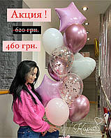 """Композиция с гелиевых шаров """"Розовый бриз"""" набор 13 шаров"""