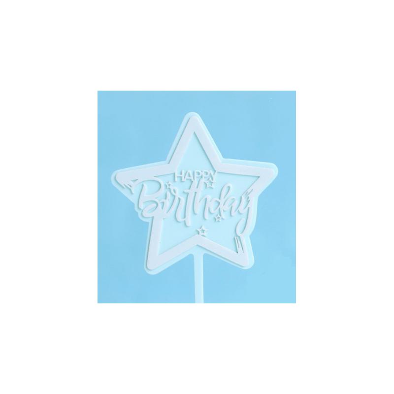 ТОПЕР HAPPY BIRTHDAY STAR  (blue)