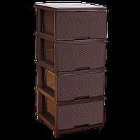 Комод пластиковый плетёный Ротанг на 4 ящика, цвет темно-коричневый, Алеана
