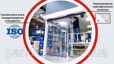 Ленточная Ребристая теплоизолирующая ПВХ завеса. Силиконовая штора полосовая 2х300 мм, фото 3