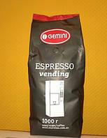 "Кофе в зернах Gemini ""Espesso Vending"" 1 кг"