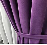 Комплект штор на люверсах з тюлем Штори на люверсах 200х270 + тюль 500х270 Штори з підхватами Колір Фіолетовий, фото 3