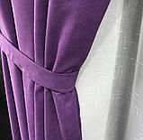 Комплект штор на люверсах з тюлем Штори на люверсах 200х270 + тюль 500х270 Штори з підхватами Колір Фіолетовий, фото 4