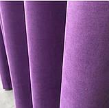 Комплект штор на люверсах з тюлем Штори на люверсах 200х270 + тюль 500х270 Штори з підхватами Колір Фіолетовий, фото 5