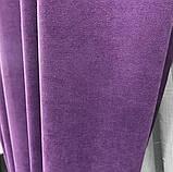 Комплект штор на люверсах з тюлем Штори на люверсах 200х270 + тюль 500х270 Штори з підхватами Колір Фіолетовий, фото 6