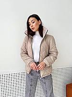 Короткая женская курточка молочная без капюшона, стильный бомбер  премиум качества