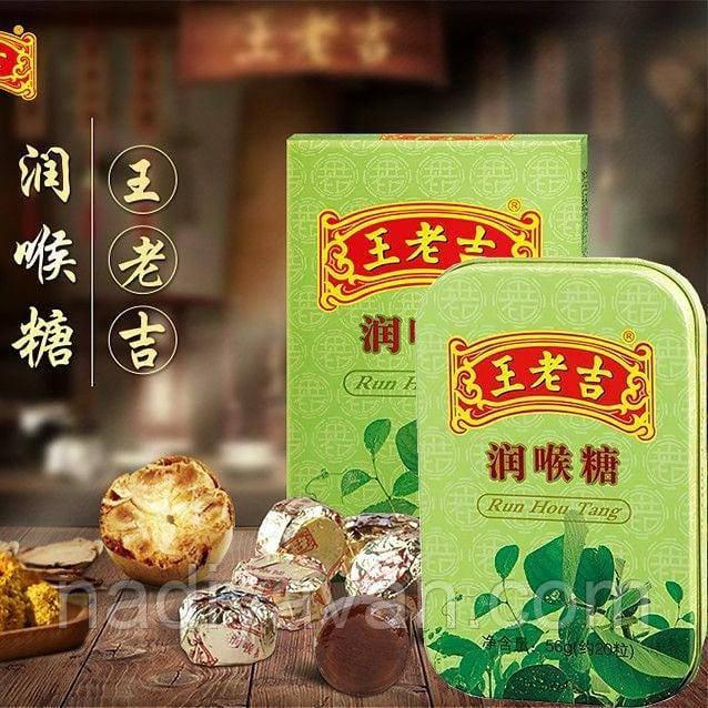 Мятные леденцы Wang Lao Ji 56г - 20 конфет