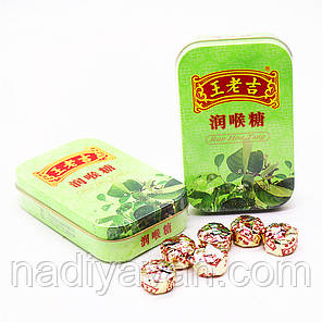 Мятные леденцы Wang Lao Ji 56г - 20 конфет, фото 2