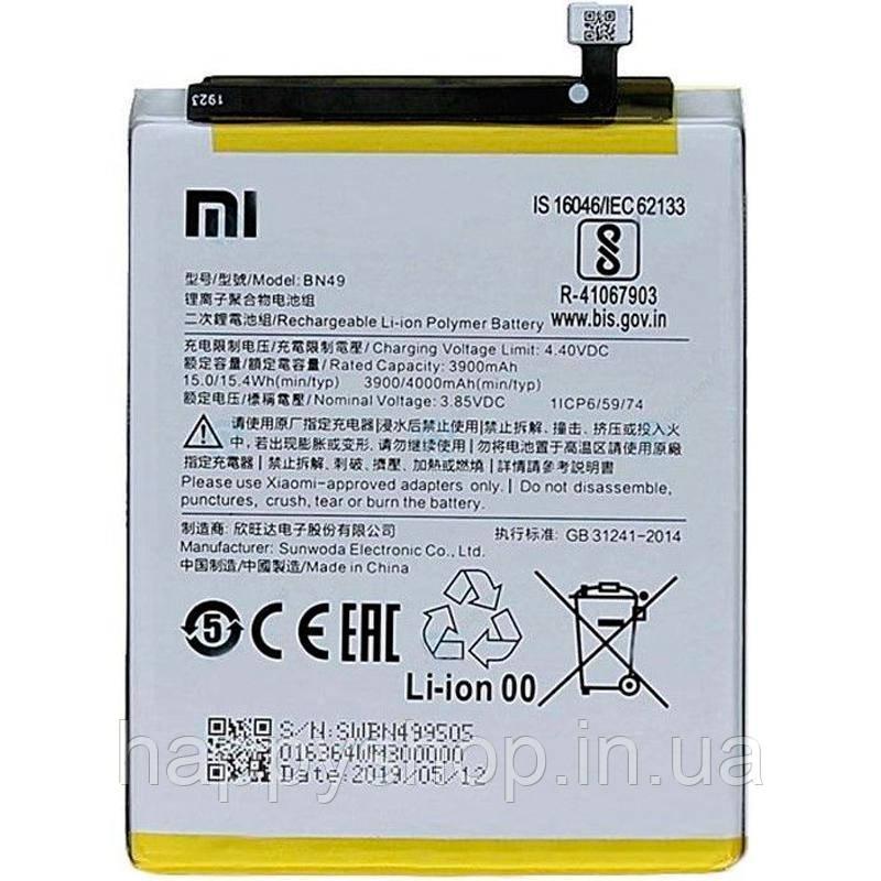 Акумуляторна батарея для Xiaomi Redmi 7A (BN49) оригінал