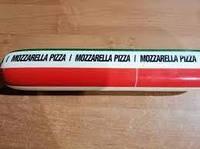 Сир Моцарела (Mozzarella Pizza) (1000 - 1300 м)