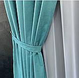 Комплект штор на люверсах з тюлем на люверсах Шторы 200х270 + тюль 500х270 Шторы с подхватами Цвет Бирюзовый, фото 4