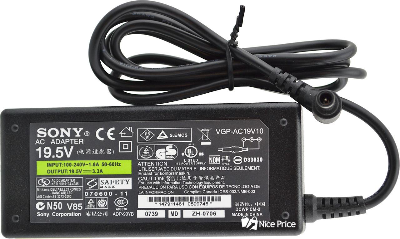 Блок живлення для ноутбука Sony 19.5 V 3.3 A 6.5x4.4 мм + кабель живлення (5086)