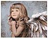 КНО 2309 Маленьке янголятко