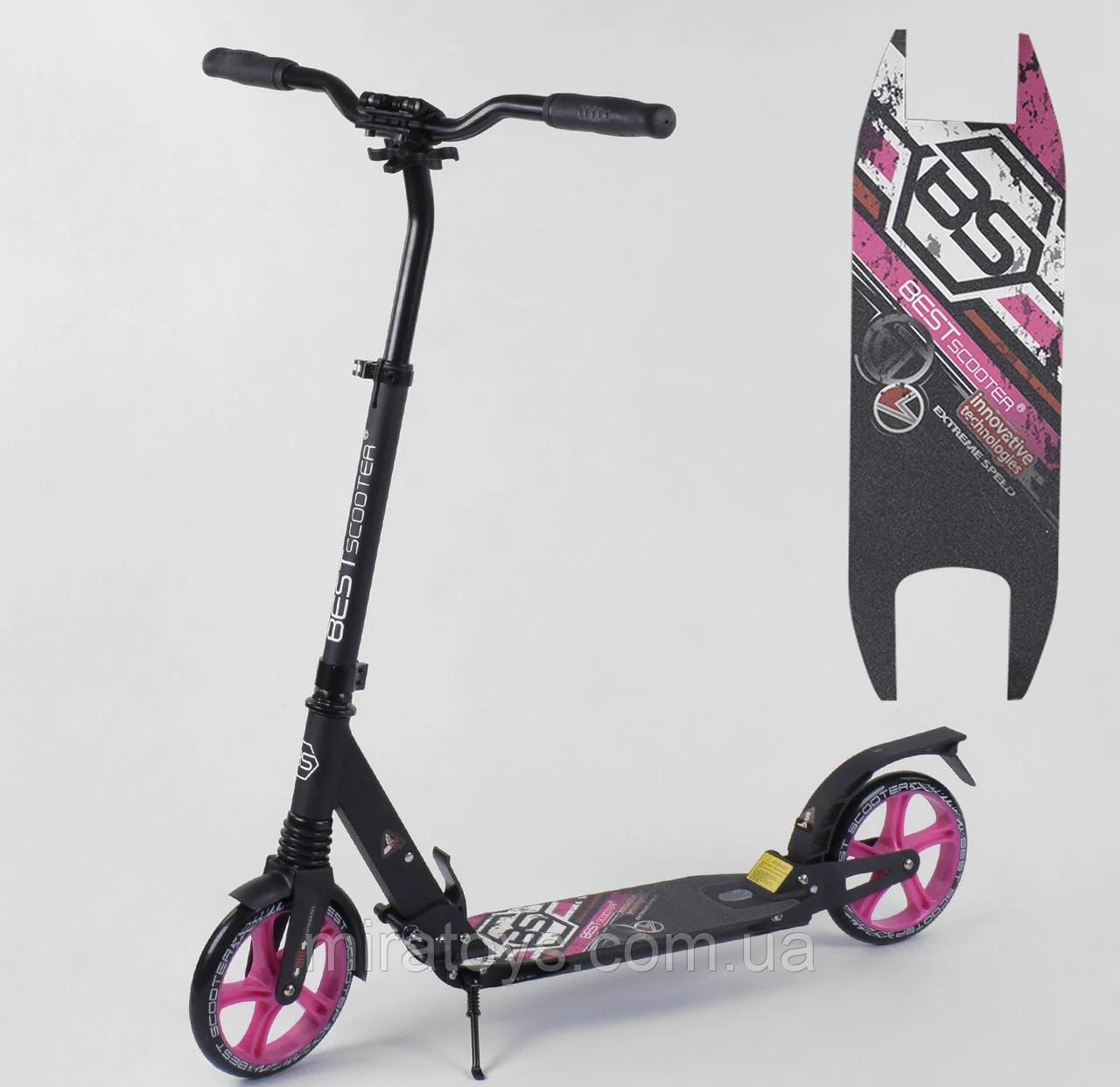 Двоколісний Самокат алюмінієвий для дівчинки 62825 Best Scooter колеса PU, d коліс - 20 см, 2 амортизатора