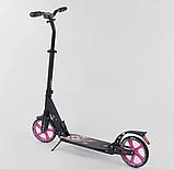 Двоколісний Самокат алюмінієвий для дівчинки 62825 Best Scooter колеса PU, d коліс - 20 см, 2 амортизатора, фото 2