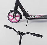 Двоколісний Самокат алюмінієвий для дівчинки 62825 Best Scooter колеса PU, d коліс - 20 см, 2 амортизатора, фото 3