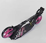 Двоколісний Самокат алюмінієвий для дівчинки 62825 Best Scooter колеса PU, d коліс - 20 см, 2 амортизатора, фото 4