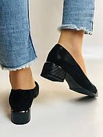 Жіночі модельні туфлі-човники високої якості.Polann Натуральна замша. Чорний Супер комфорт. 36, 38, 40, фото 7
