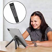 Подставка складная многофункциональная для телефона, ноутбука, планшета X02, фото 1