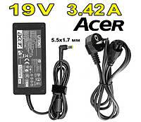 Зарядний пристрій Acer Aspire V3-771G 19V 3,42A 65W штекер 5,5 * 1,7 мм Блок живлення, фото 1