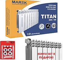 Радиатор Marek Titan 500x96 Биметаллический (10 Секций+Комплект)