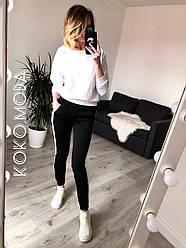 Хайди Женский спортивный прогулочный костюм с белыми лампасами черный