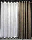 Комплект штор на люверсах з тюлем на люверсах Шторы 200х270 + тюль 500х270 Шторы с подхватами Цвет Кофейный, фото 3