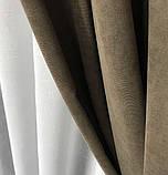 Комплект штор на люверсах з тюлем на люверсах Шторы 200х270 + тюль 500х270 Шторы с подхватами Цвет Кофейный, фото 6