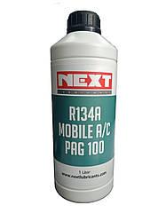 Синтетическое полиалкилгликольное фреоновое масло NEXT PAG100 для а/к R134a, Нидерланды