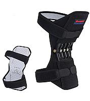 Коленные стабилизаторы Powerknee Nasus sports поддержка коленного сустава,  облегчение боли для колена, фото 3