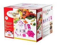 Овощерезка Multi Salad Chef 13 в 1, Набор для нарезки салатов, фото 10