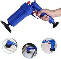 Air Power Drain Blaster Gun, фото 2