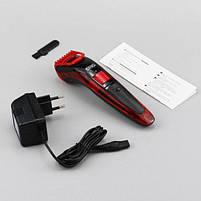 Машинка для стрижки беспроводная DSP F-90036 / триммер для стрижки ( Красный, Зеленый, Оранжевый), фото 8